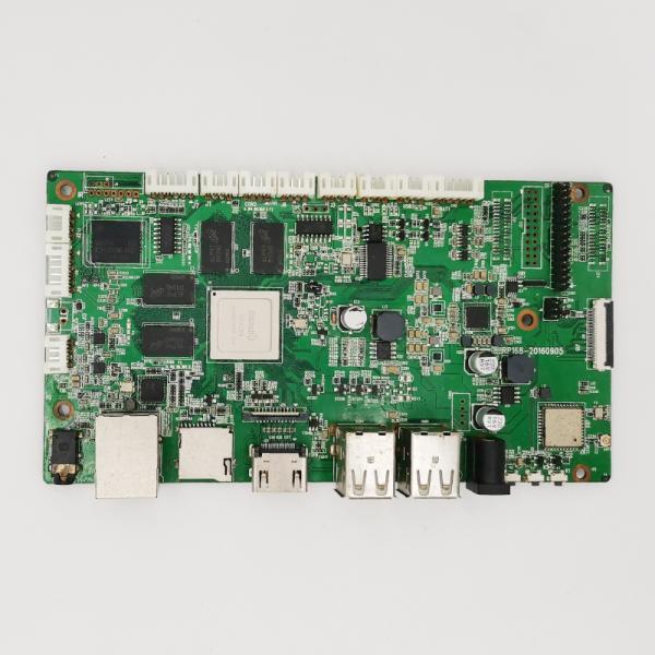 RK3288 Main board
